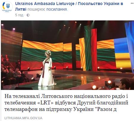 Литва11