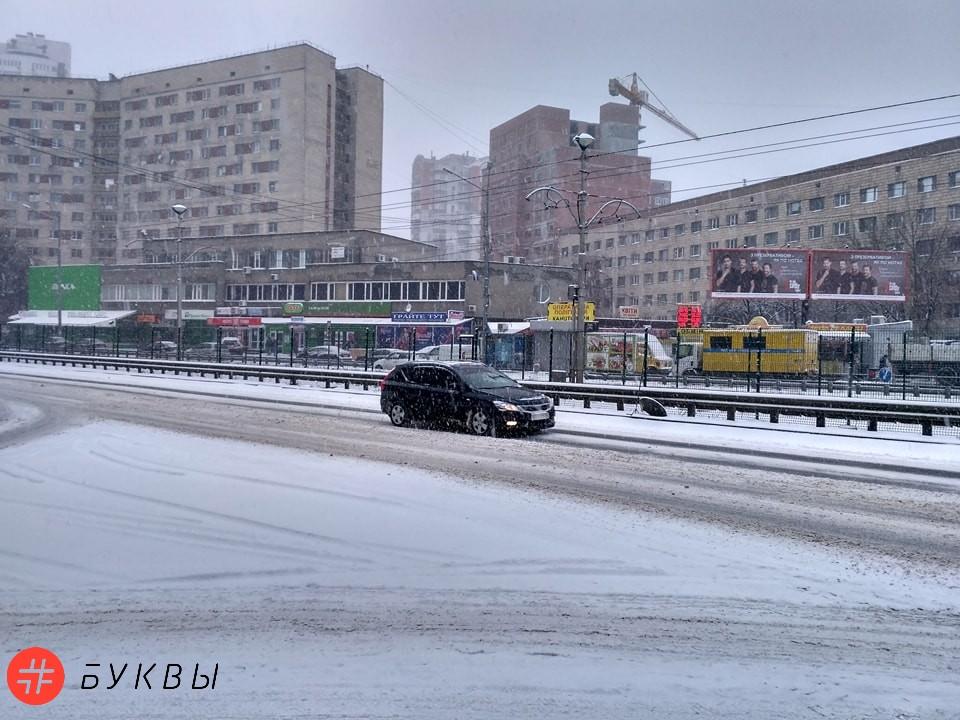 Снегопад в Киеве_07