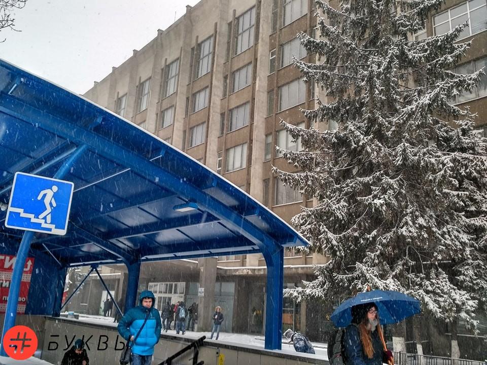 Снегопад в Киеве_08