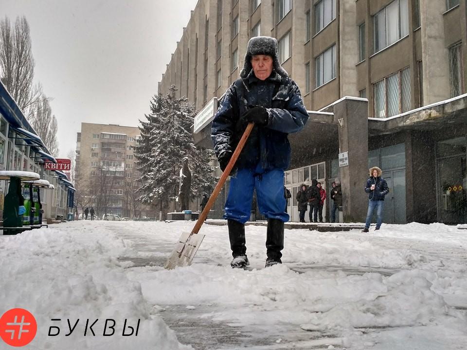 Снегопад в Киеве_010