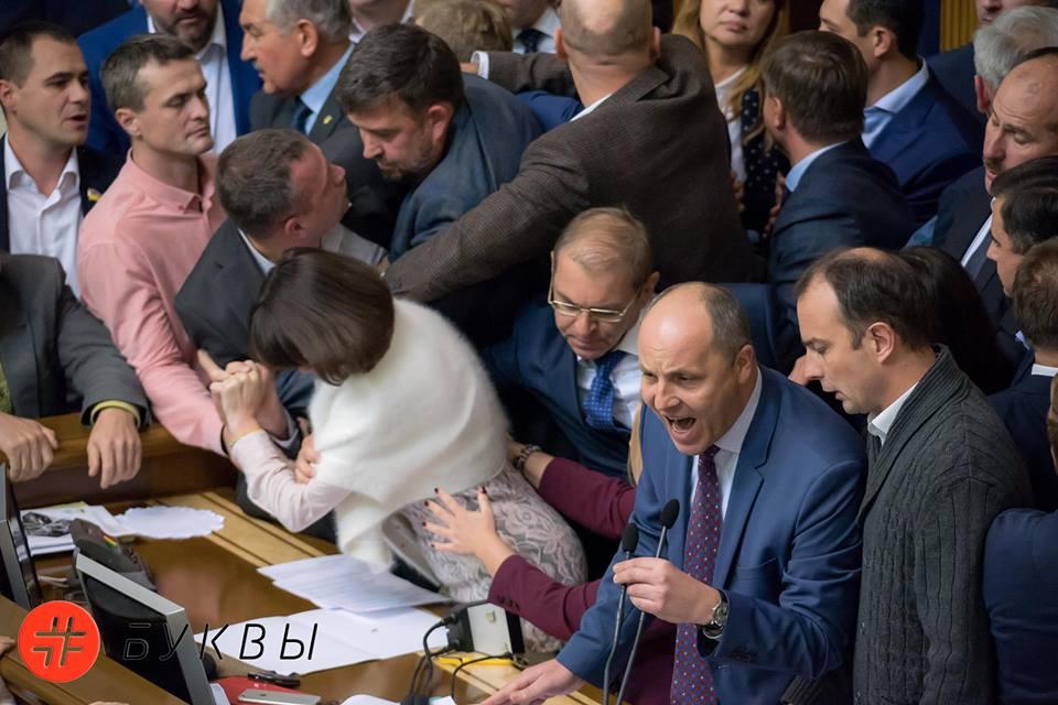 Реинтеграция Донбасса в первом чтении