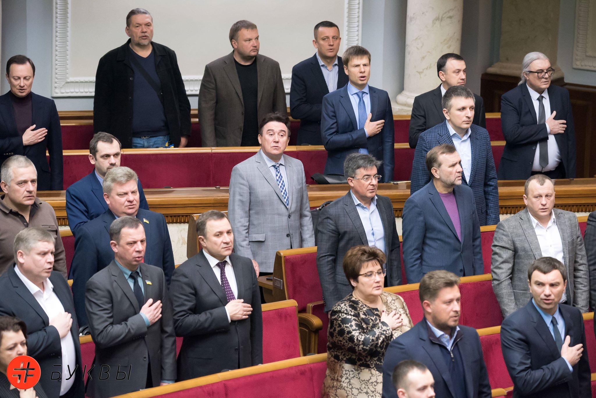 Заседание Верховной Рады Украины.