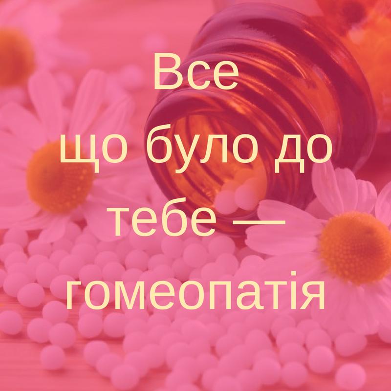 Валентинка2