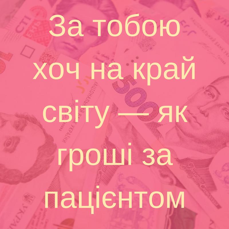 Валентинка5