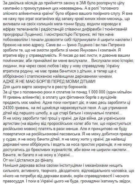 Мухарський3
