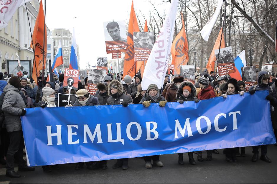 марш1