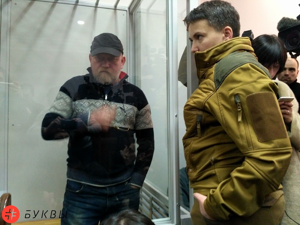 Савченко в суде по Рубану_02