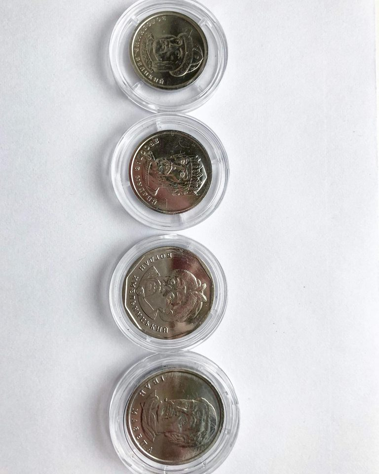 Образцы новых украинских монет.