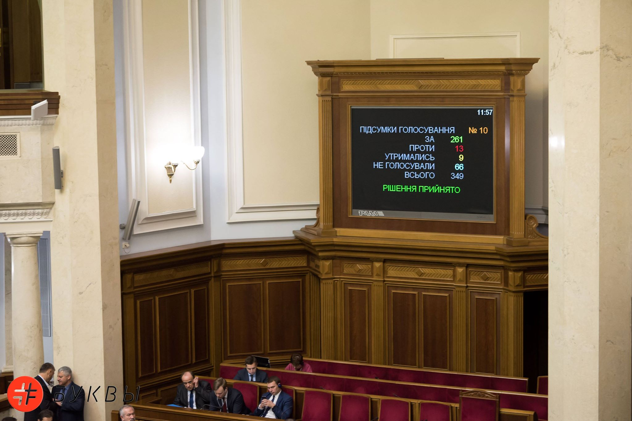 Савченко исключили из комитета_02