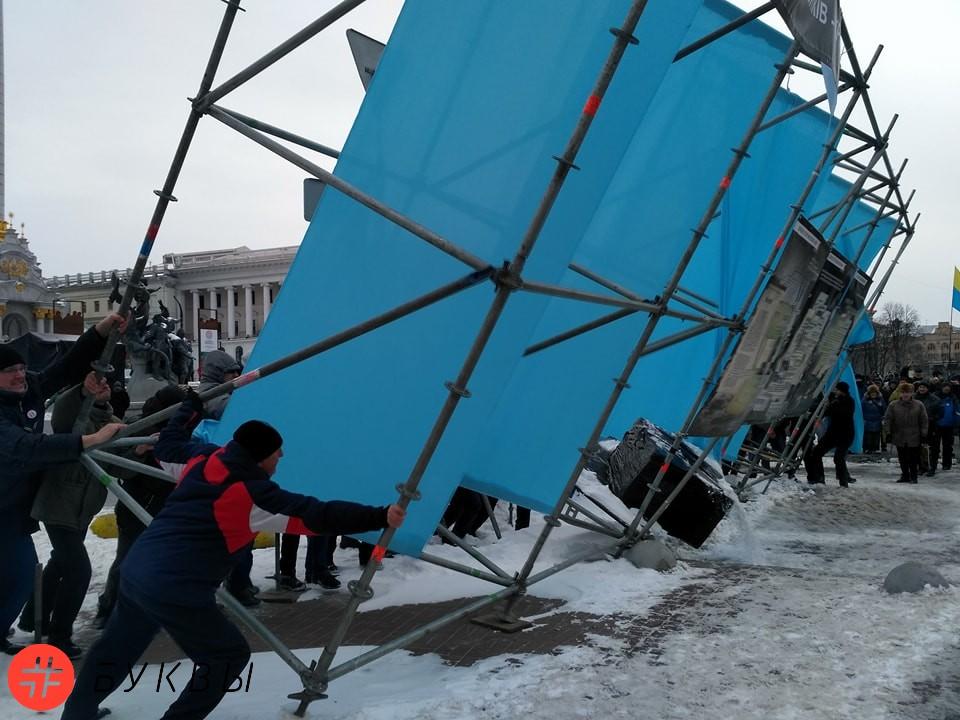 Активисты Саакашвили на Майдане_02