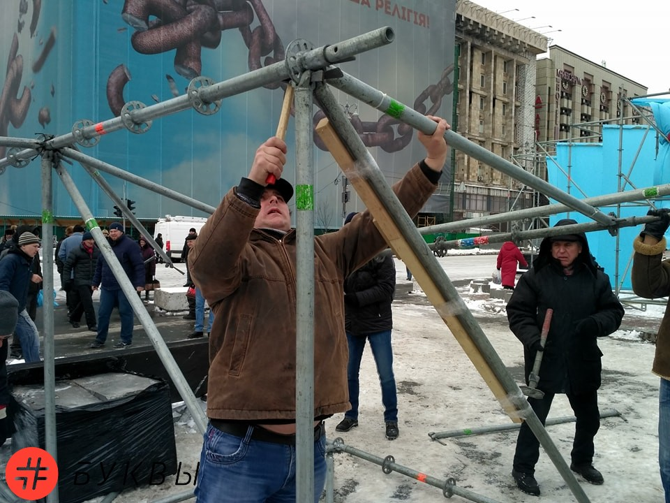 Активисты Саакашвили на Майдане_04