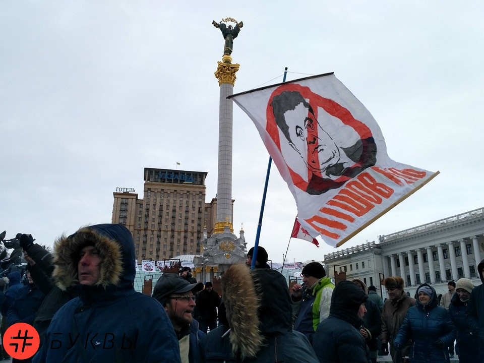 Активисты Саакашвили на Майдане_05