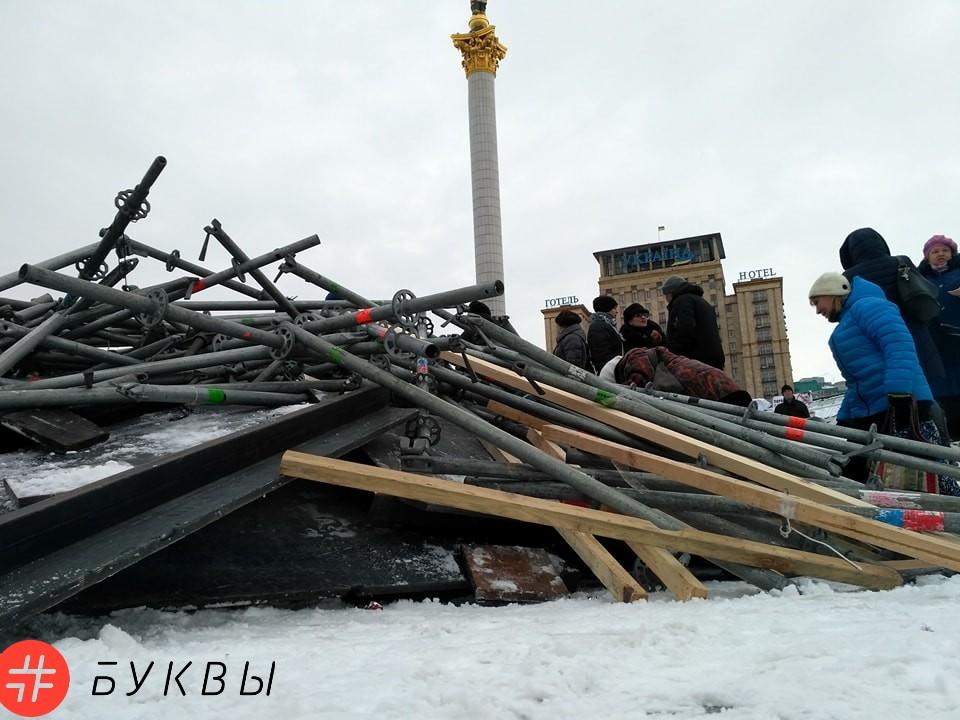 Активисты Саакашвили на Майдане_06
