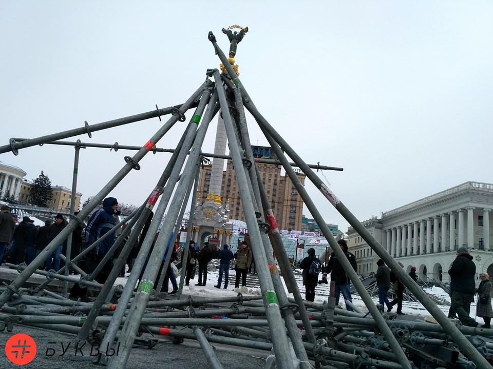 Активисты Саакашвили на Майдане_11