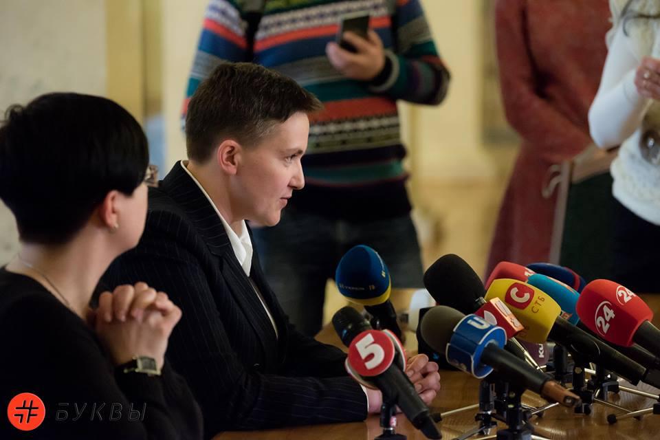 Савченко1
