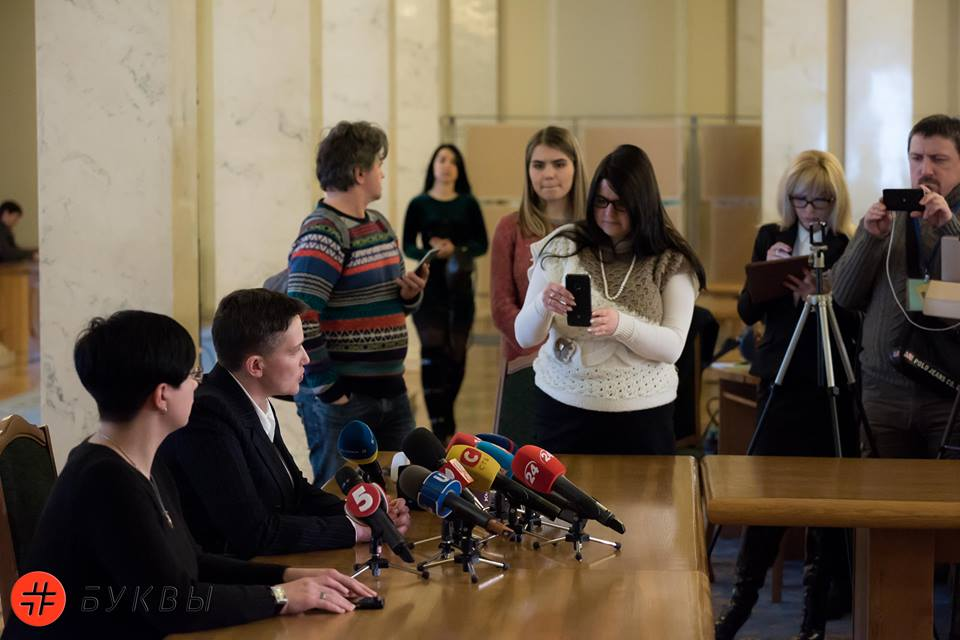 Савченко2