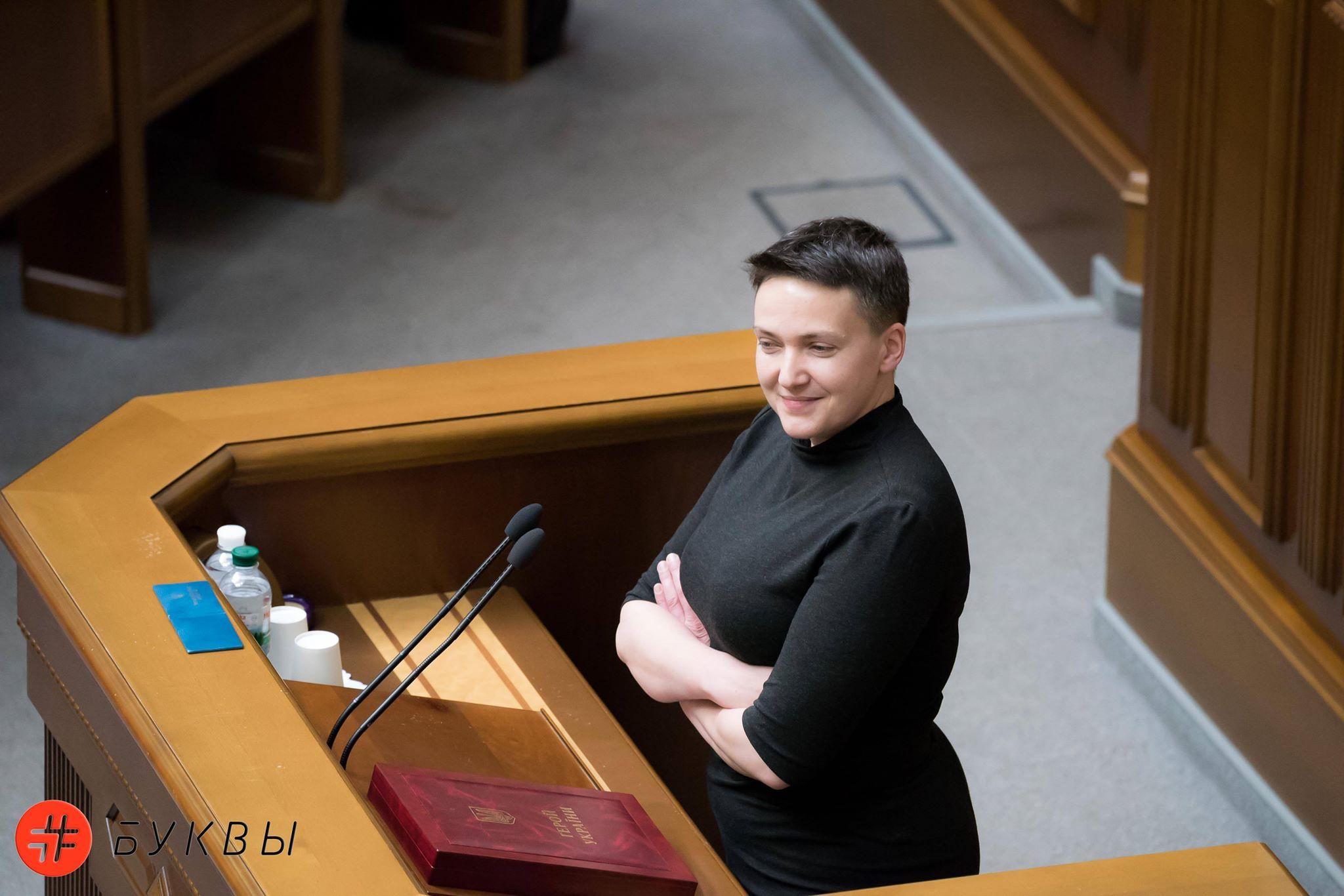 Савченко в Раде