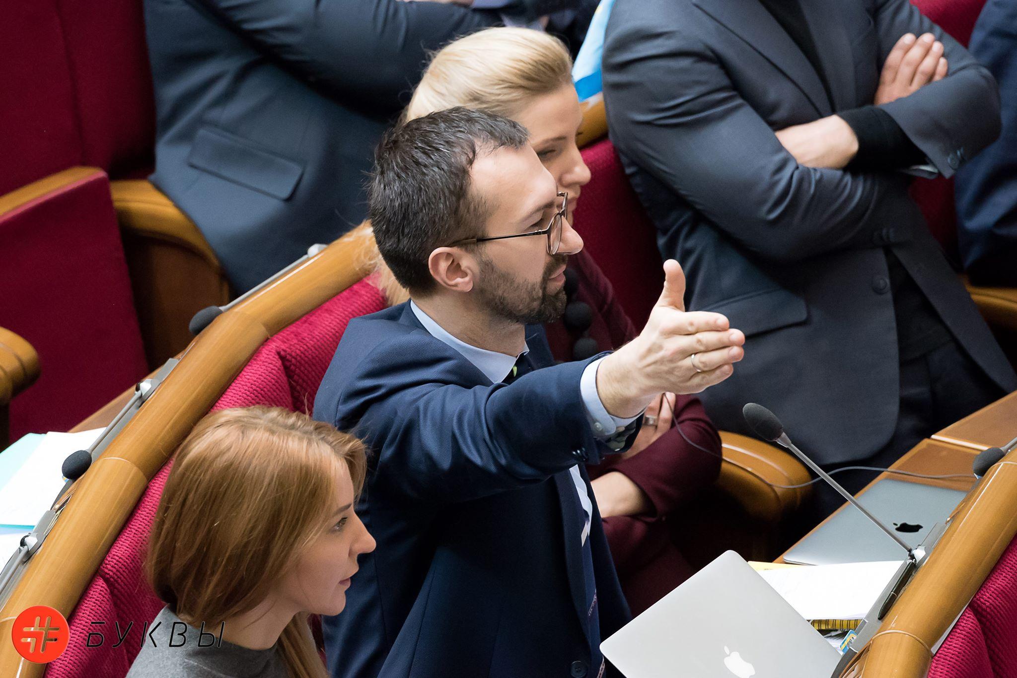 Лещенко и Холодницкий
