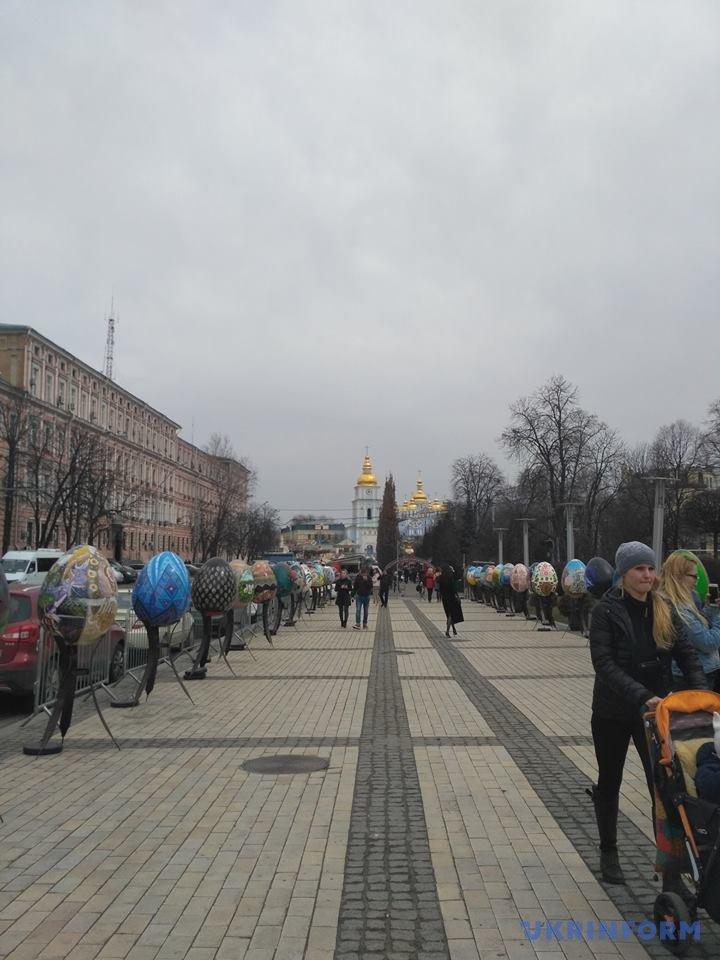 Киев20