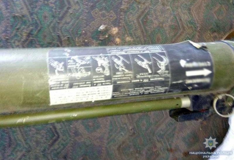 Тайник с патронами и гранатометами.