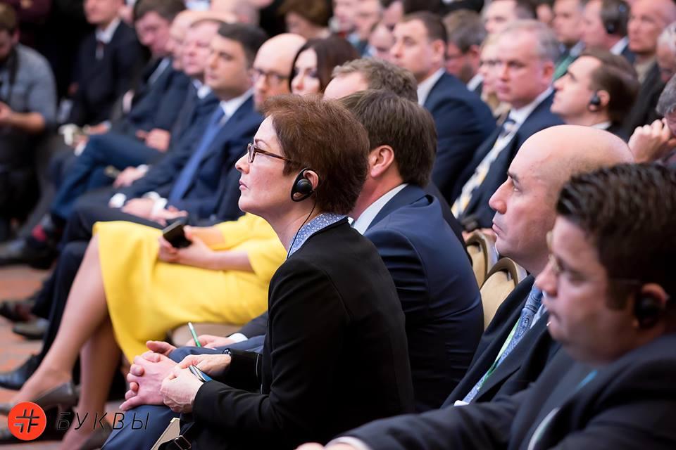 Делегаты на форуме по безопасности_03