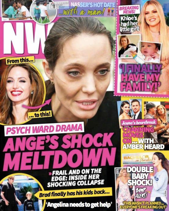 Brad Pitt Angelina Jolie Psych Ward