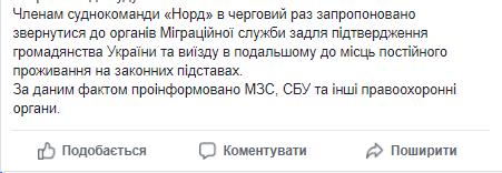 Слободян1