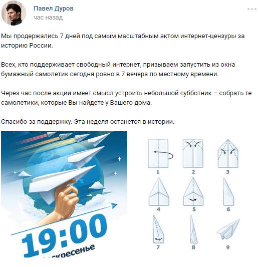 Дуров4