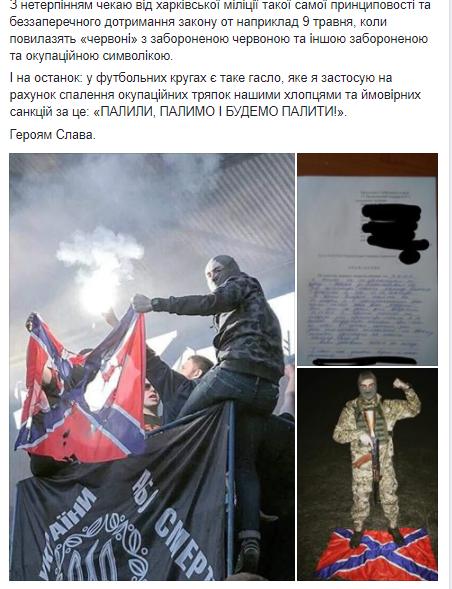 Овчаренко1