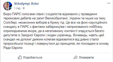 ariev