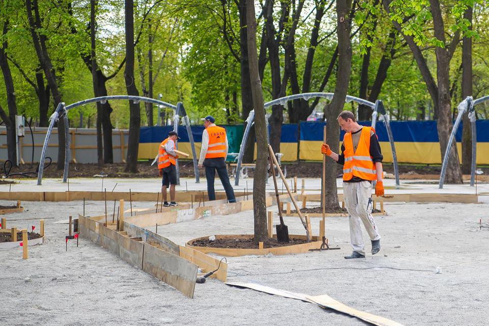 Проект инклюзивного парка в Днепре.