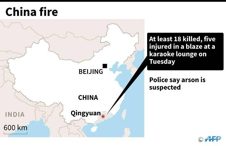 Пожар в караоке-баре в Китае.