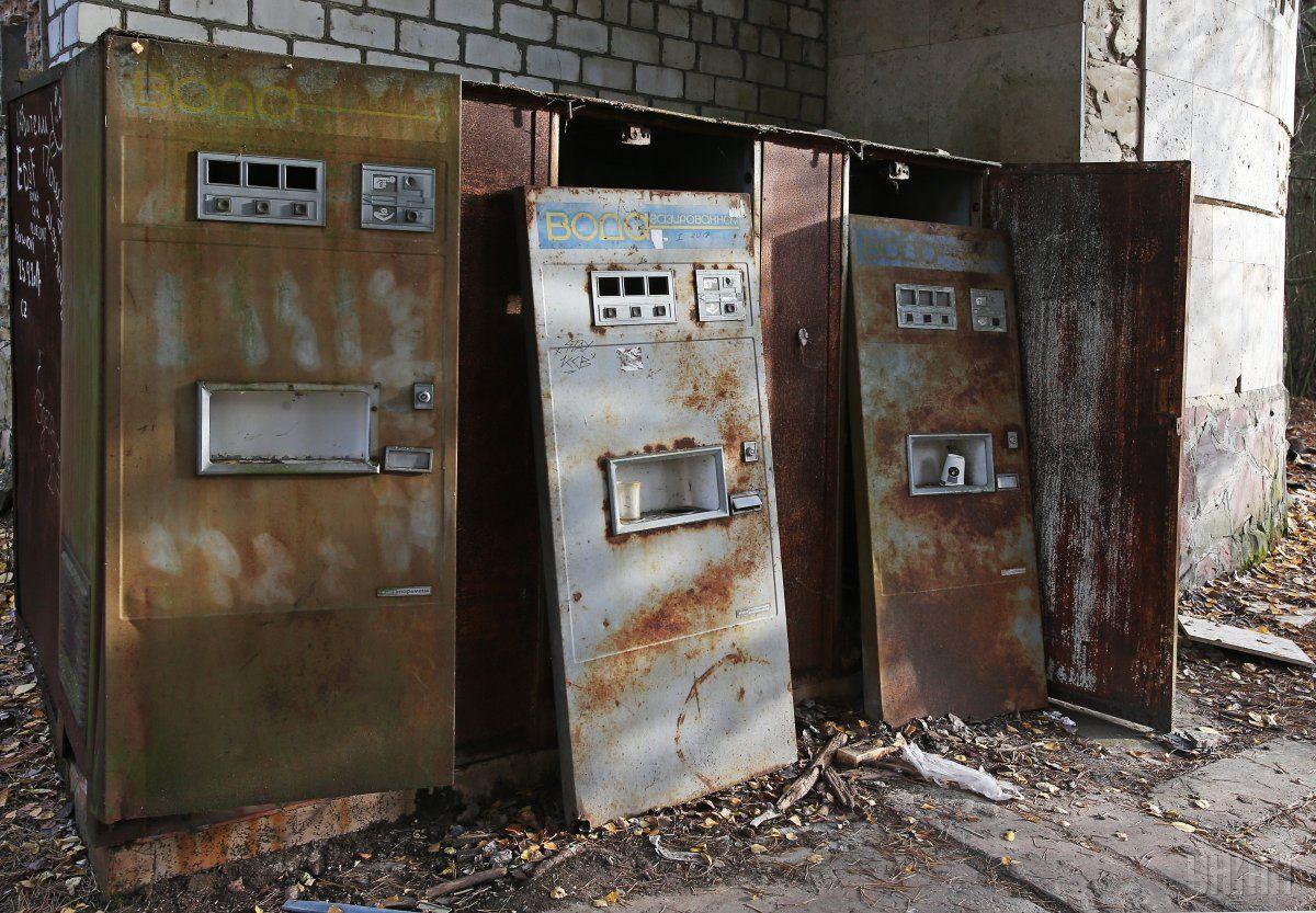 Чернобыльская зона в наши дни.