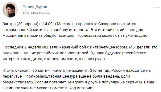 Дуров1