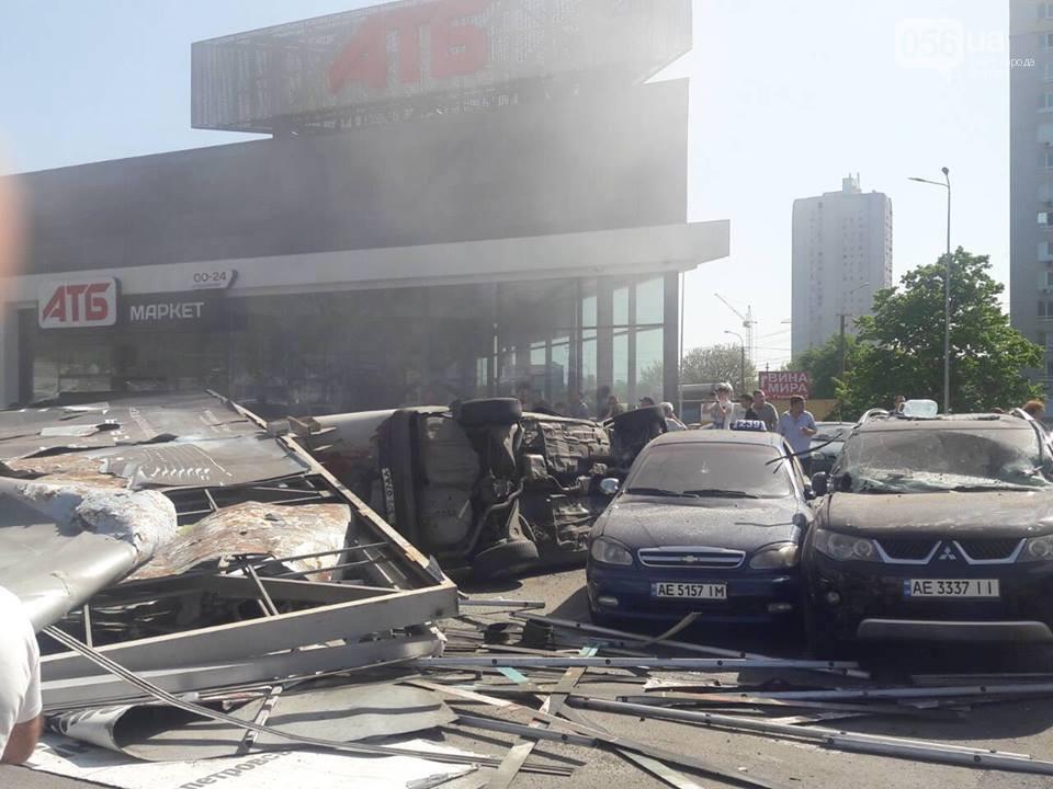 ДТП на стоянке супермаркета в Днепре.