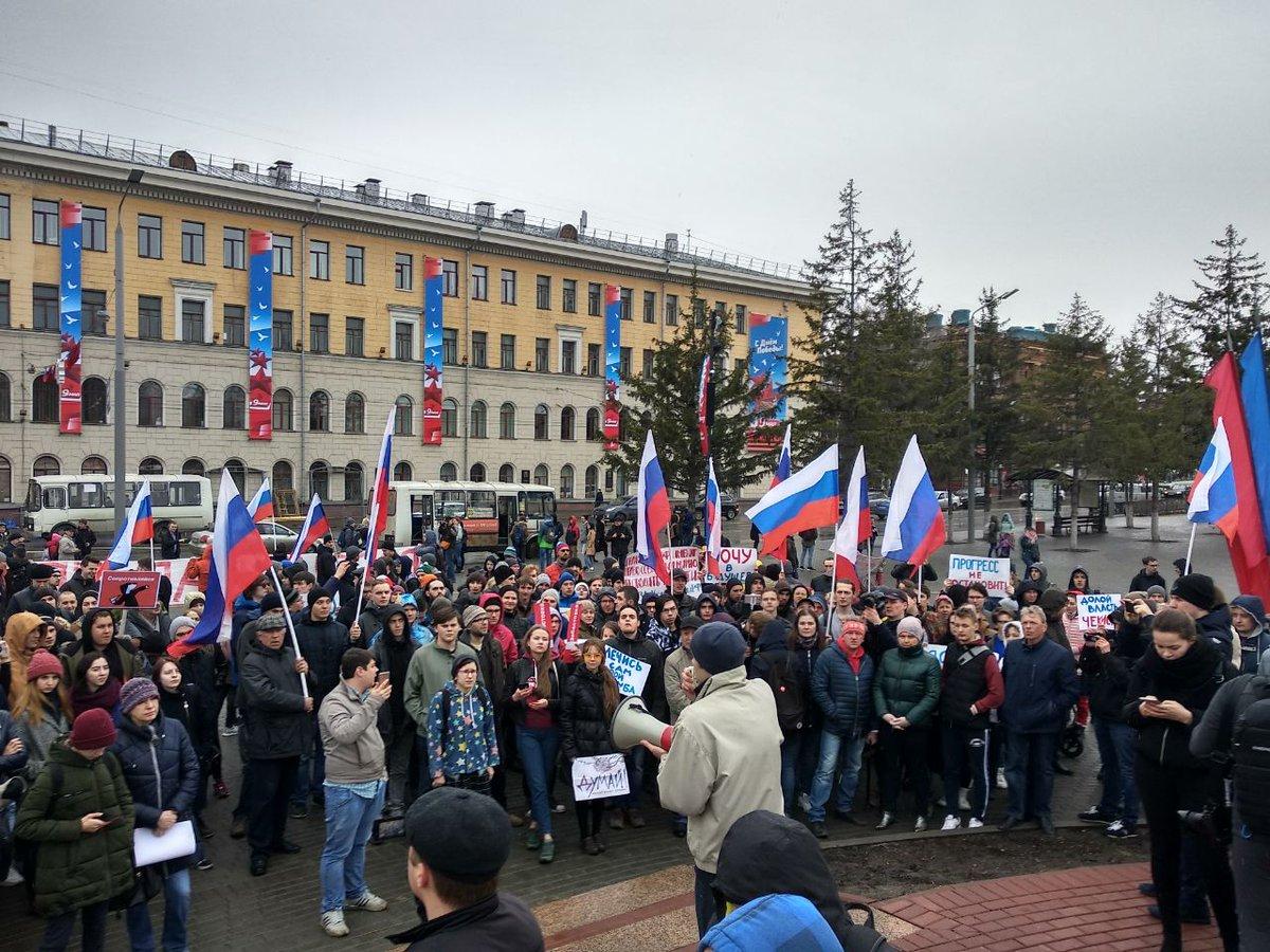 Митинги в РФ, организованные оппозиционером Алексеем Навальным.