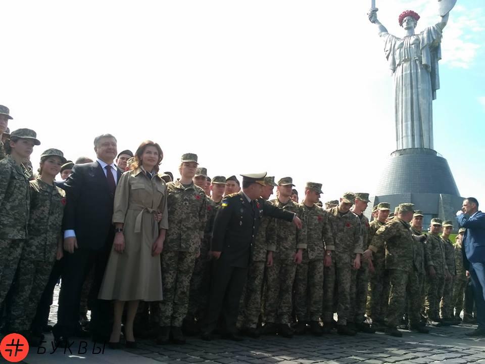 Порошенко_День памяти и примирения_09
