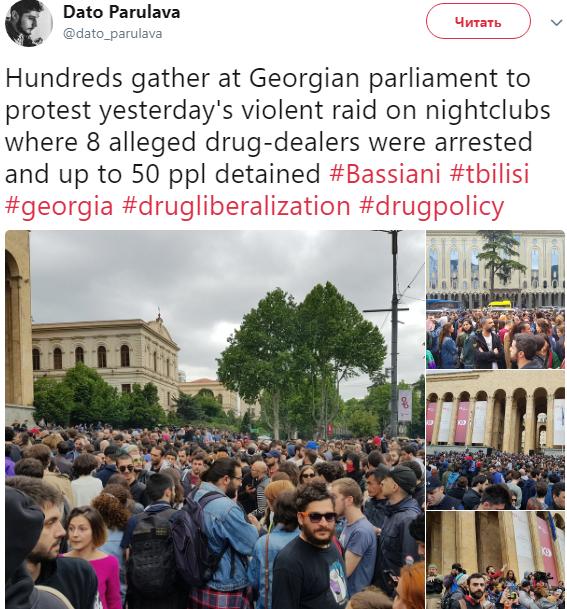 Грузия10
