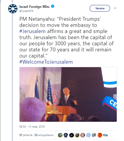 Израиль1