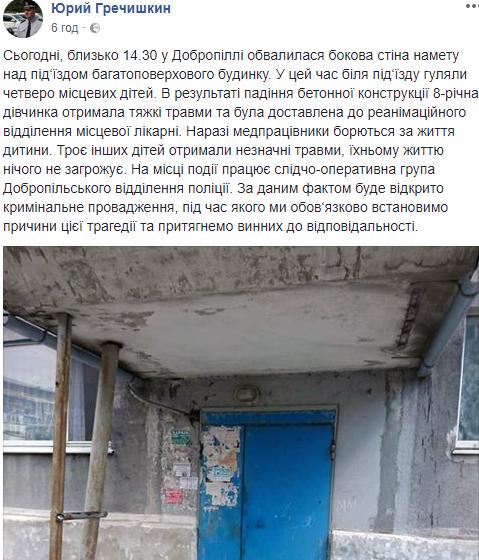 стена2