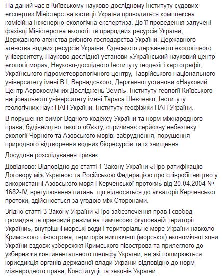 Лысенко1