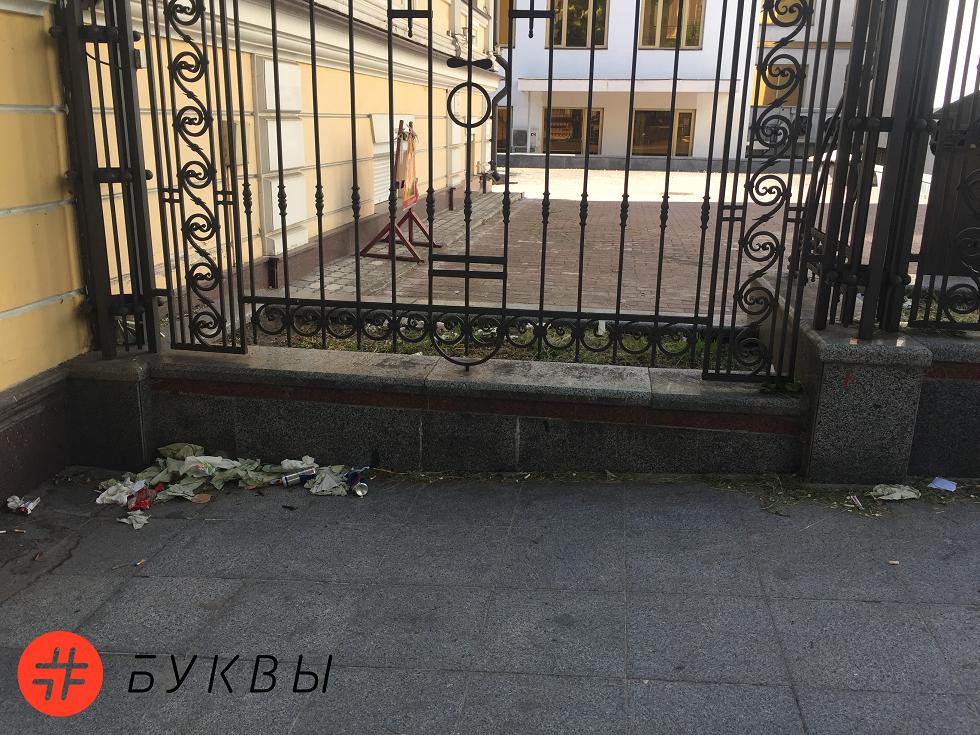 Киев после лиги чемпионов_01