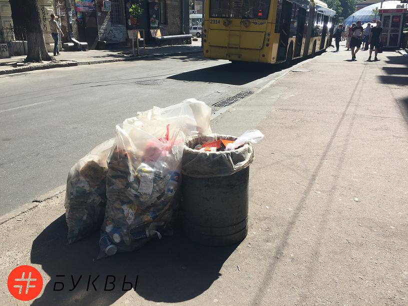 Киев после лиги чемпионов_03