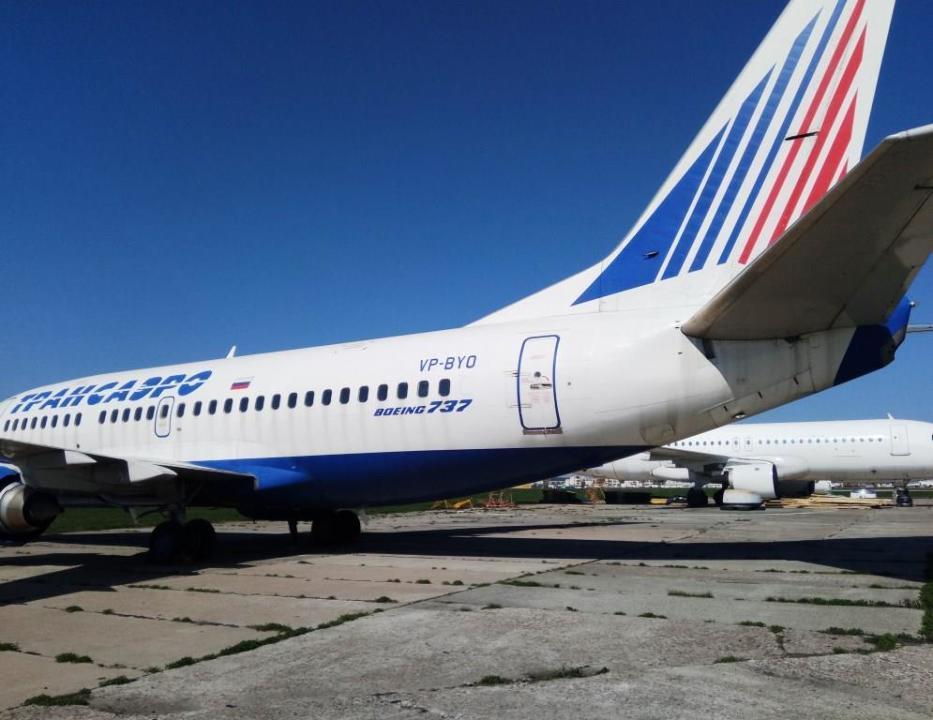 Самолет, выставленный на торги.