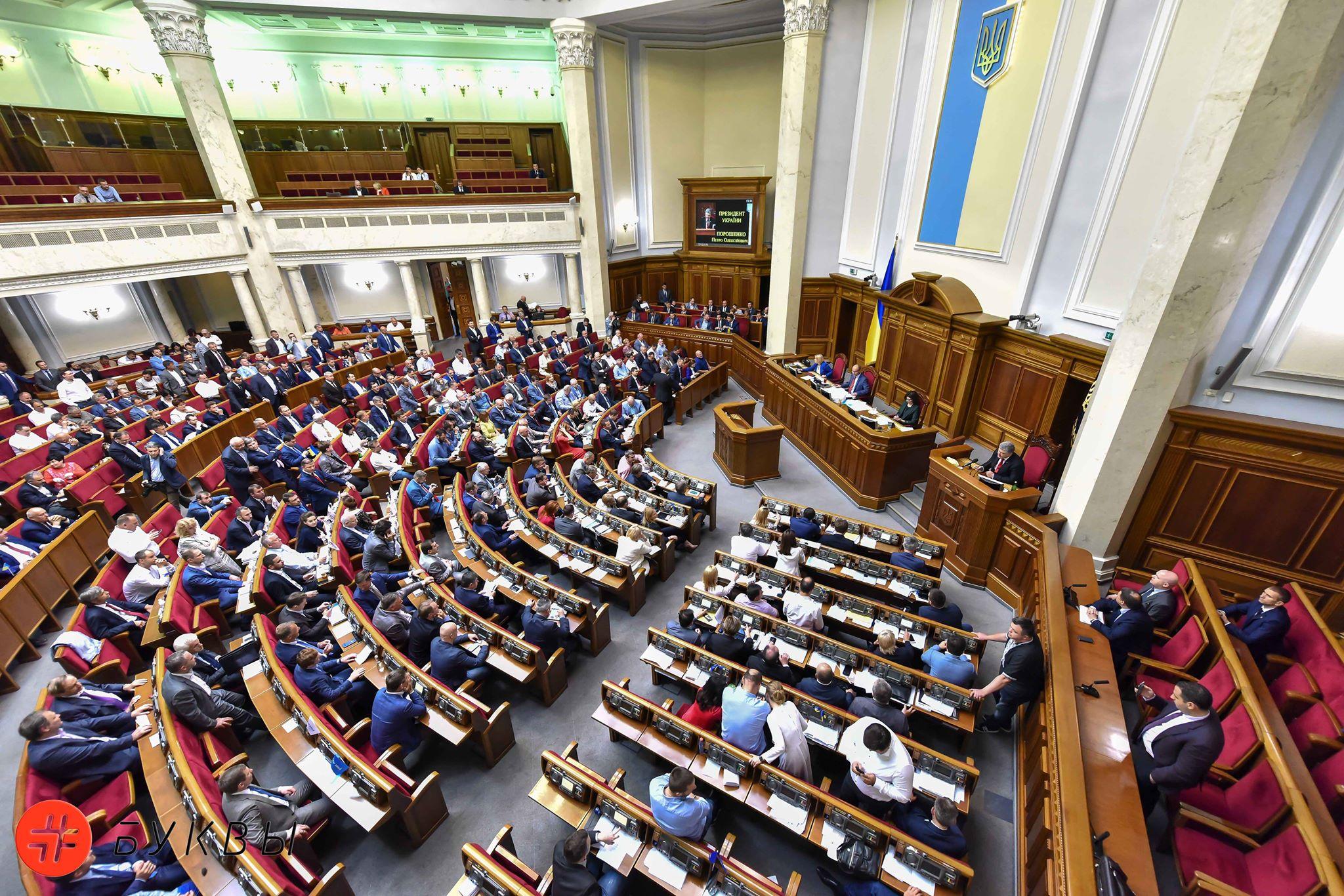 Голосование за Антикоррупционный суд_02