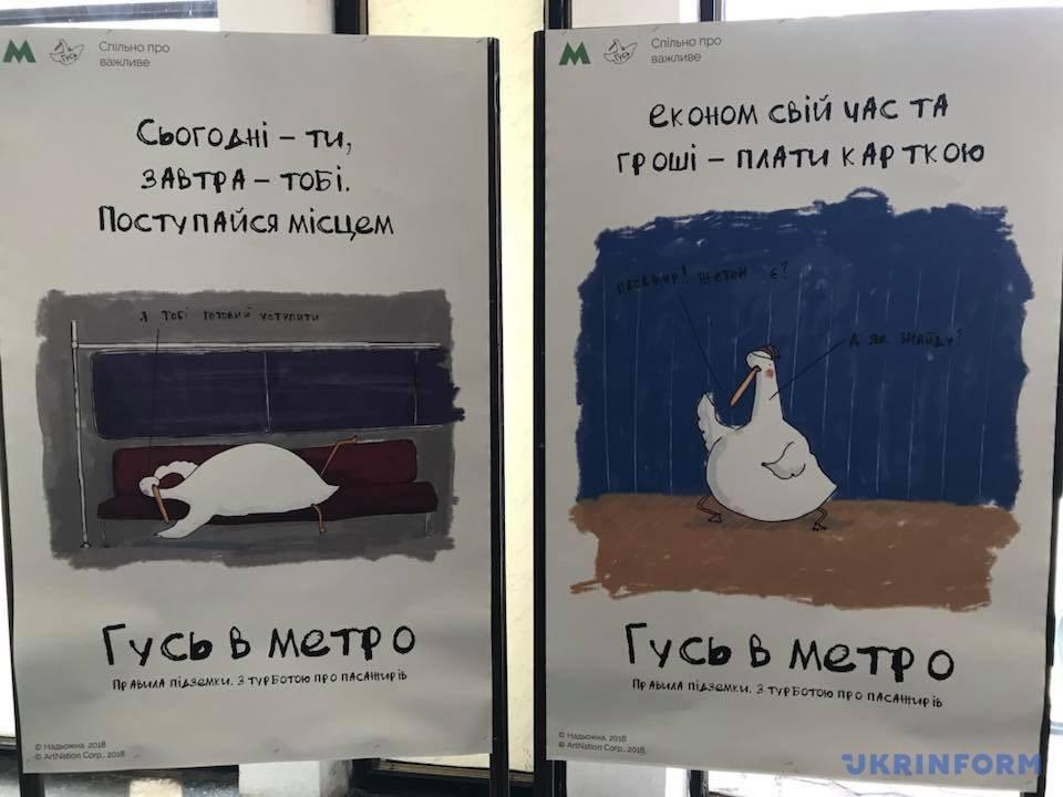метро10