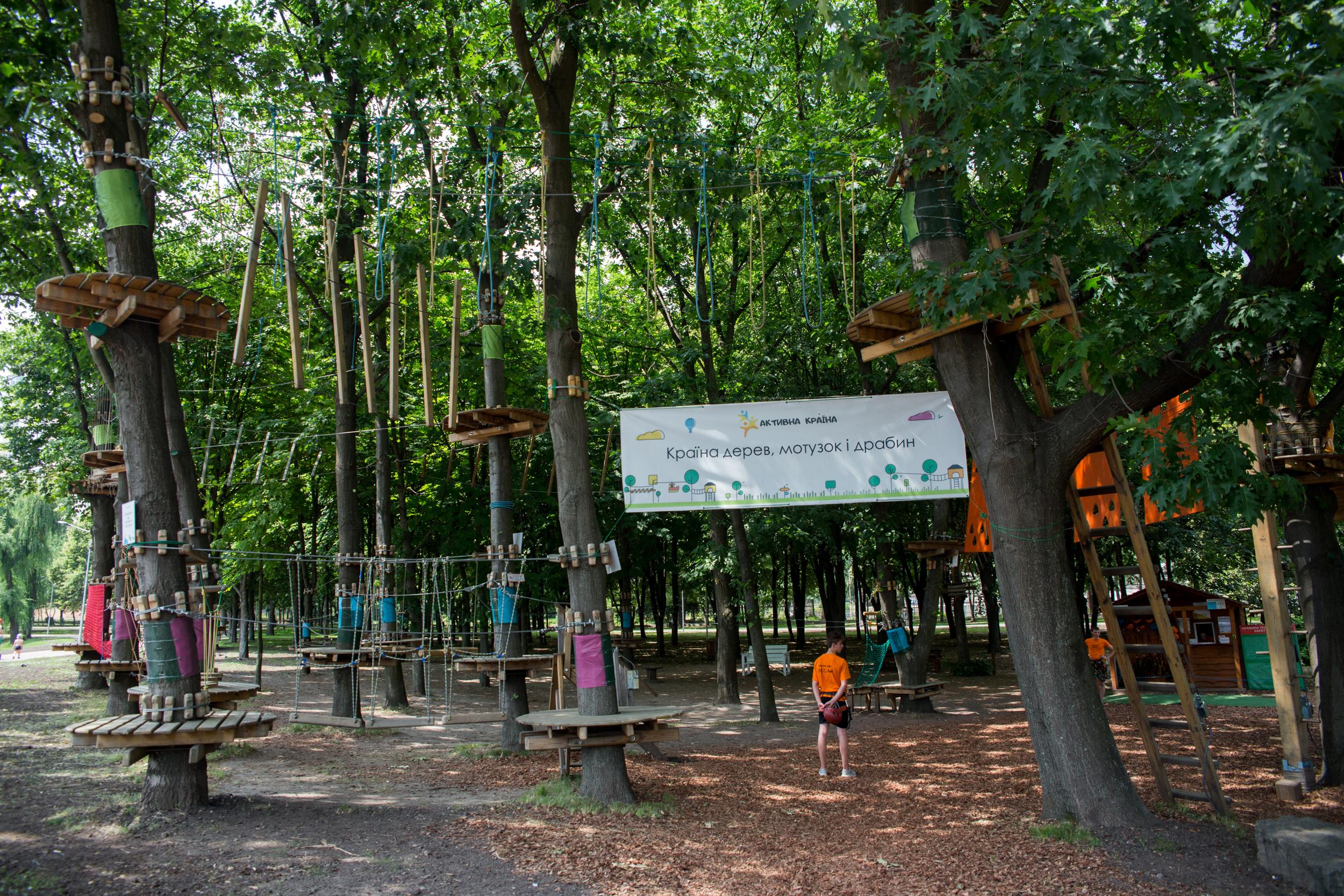 парк16