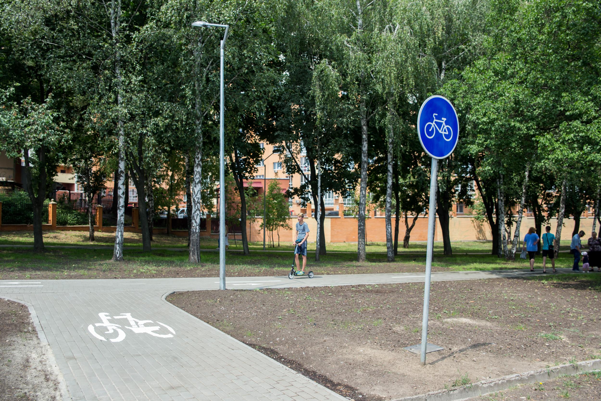 парк18
