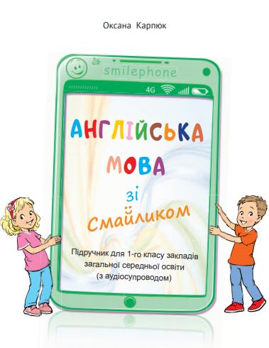 учебник3