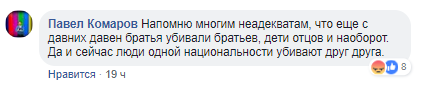 дудь10